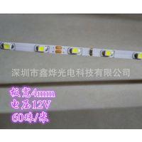 LED灯带3528 灯箱专用灯条 120/60灯1米 4MM 5MM宽 低压12V
