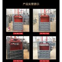 宇晨供应立式小型压缩机 半自动废金属压缩打包机 小型废纸打包机