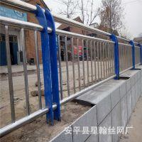 大桥两边防撞不锈钢护栏 工程景观喷塑桥梁护栏 河道桥梁防护栏