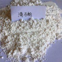 长期供应河北滑石粉 医用滑石粉