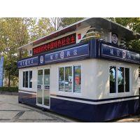 枣庄便民服务亭设计 各种岗亭售货亭服务亭 成品租售 欢迎来电咨询