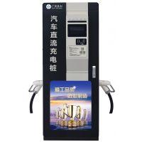 柳州充电桩120KW直流充电桩|放心源