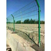 青岛厂家现货双边丝护栏网 高速公路隔离框架护栏网 铁丝网