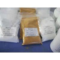 银川除磷剂生活污水总磷去除水治理药剂