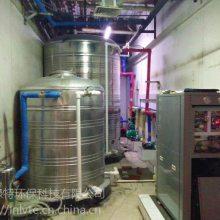 供应18KW洗浴节能污水源热泵热水设备|盛京绿特热水设备