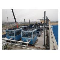 供应深圳CBE-84ALC川本斯特 制冷机 冷风机 螺杆机 冷风机 风冷式冷水机安装 维修 保养