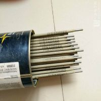伯乐BOEHLER FOX CEL75焊条E7010-P1管道焊条