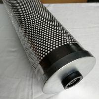 艾铂锐现货 HQ25.300.18Z硅藻土滤芯 电厂专用降酸值滤芯