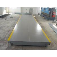 金寨地磅//100吨/专业生产