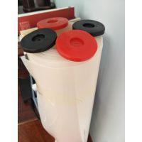 热熔垫片 丝网热熔垫片 隧道防水板垫圈-祥耀土工材料生产销售