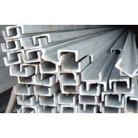 青山不锈钢槽钢 304不锈钢槽钢 316L不锈钢槽钢