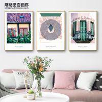 北欧田园风格装饰画客厅餐厅背景墙面家居壁画紫色浪漫小屋