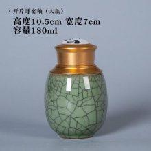 日式陶瓷茶叶罐家用简约防潮密封罐装茶叶罐子工厂定制药罐