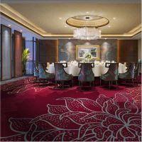 恒大羊毛地毯 客厅茶几欧式毯 任意图案 任意尺寸