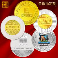 纪念币定制厂家金币定做银币定制纪念章生产厂家制作旅游纪念礼品