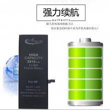 【超大容量】高品质手机电池厂家直销适用于苹果手机电池iphones6sp内置电池