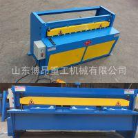 电动剪板机山东博昂 剪板机多规格剪板机3x2500剪板机铁板裁板机