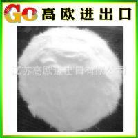 PFA静电喷涂/日本大金/ACX-31 铁氟龙 白色粉末