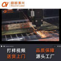 二氧化碳激光切割机 专业激光设备解决方案 加工商激光设备 工程采购激光打标机 大幅面激光切割机