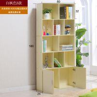 简约现代书柜带门儿童自由组合收纳格子装饰落地置物架书架柜子小