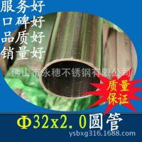 供应不锈钢卫生级钢管 304不锈钢卫生级管 焊接弯头