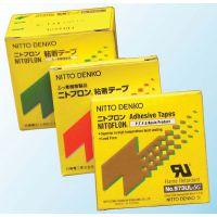 厂家直销日东973UL-S防水泡棉纸胶带和纸胶带四维胶带美纹纸胶带