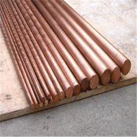 铜棒厂家 生产批发 接地 镀镍 无氧 C1100铜棒 铜棒加工