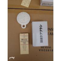 日本muji良品无印头皮保健按摩洗头刷梳子聚丙烯简单方便工具