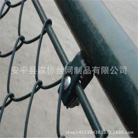 运动场铁丝网护栏|球场铁丝网厂|网球场铁丝护栏网生产厂家