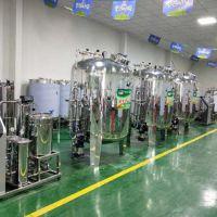 环保燃料 氢能油锅炉燃油配方 新型燃料招商加盟