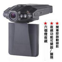 6灯飞机头行车记录仪 720P 1080P汽车黑匣子 140度广角记录仪