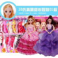 真眼婚纱礼服套装换装洋娃娃 生日礼物女孩过家家玩具 大礼品公仔