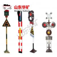 铁路道口信号装置 铁路道口信号系统 铁路道口系统厂家
