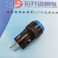 实物图IDEC/和泉UZ6-12电子蜂鸣器DC24V安装孔16MM全新正品