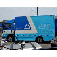 深圳车身车体广告 面包车车身贴广告 产品送货车广告 车厢贴纸广告