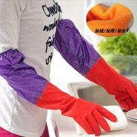 加绒长款洗碗手套 橡胶手套乳胶手套 家务手套保暖防水