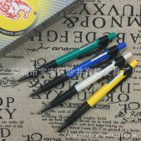 供应自由马HO-505按动式圆珠笔 子弹头圆珠笔 0.7MM超滑圆珠笔