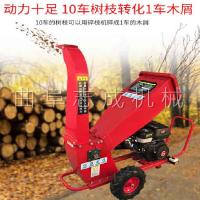 多用途汽油树枝粉碎机 移动式树叶枝条碎枝机 葡萄藤粉碎机