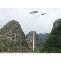 湖南永州道县30W LED 24V太阳能路灯价格道县路灯厂家价格 浩峰质量保障 可定做