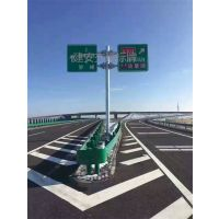 鹤岗市道路标志牌