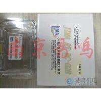 日本检查机器工业试验片JIMA RT RC-02B/JIMA RT RC-05 海外直供