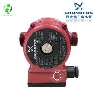 丹麦格兰富UPB15-6水泵家用地暖循环泵暖气锅炉热水屏蔽泵静音