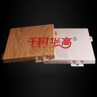 中山小榄外墙铝单板定制厂家 氟碳喷涂造型厚度任选