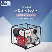 YT40B上海伊藤4寸汽油泥浆泵厂家