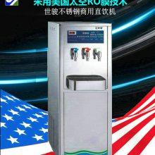 深圳世骏牌直饮水机出租免费上门安装试用7天不要钱
