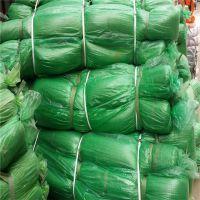 工地盖土绿网 绿色建筑安全网 防晒遮阳网