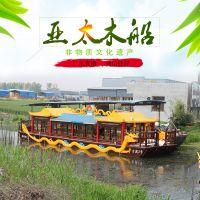 厂供电动画舫船单层仿古餐饮画舫船旅游景区游船 观光船