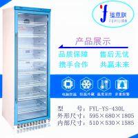 食品样品冷藏箱