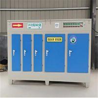 北京环保设备厂家讲解UV光氧净化器风量如何确定