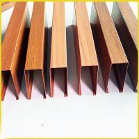 U形铝方通热转印木纹铝方通吊顶0.5-1.2mm铝合金方管天花